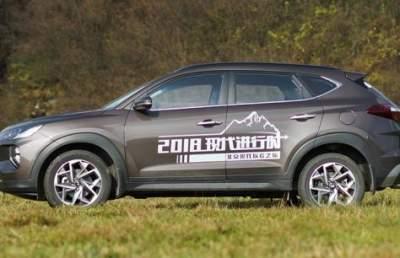 Hyundai начала продажи китайского варианта Tucson
