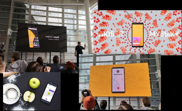 «Яндекс» представил первый в мире телефон со встроенным помощником «Алиса»
