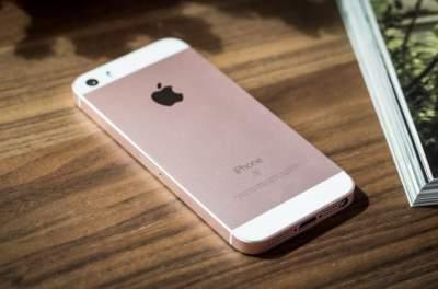 Старые iPhone не смогут обновиться до iOS 13
