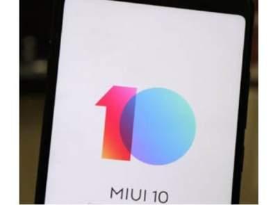 Прошивка MIUI 10 обзавелась полезным новшеством