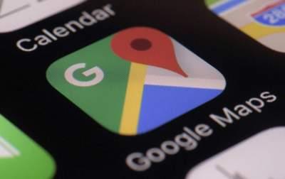 В Google Maps появится дополнительная реальность