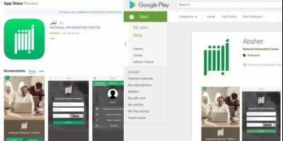 В Play Store обнаружили приложение для слежки за женщинами