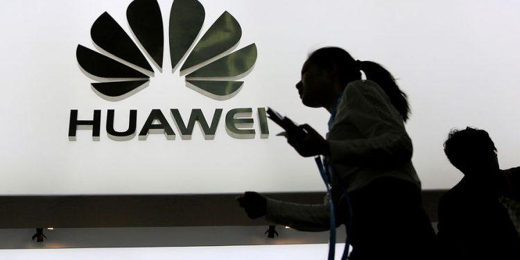 США официально обвинили Huawei в промышленном шпионаже