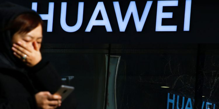 CBC: в Канаде получили запрос США об экстрадиции финдиректора Huawei