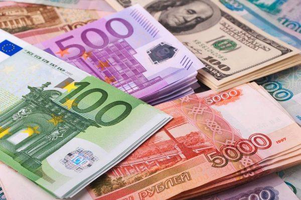 Выгодный обмен валют в Мариуполе