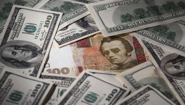 Очень выгодно купить валюту