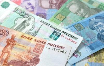 Обменять валюту в Харькове